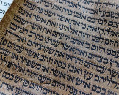 B8.  Introducción al idioma y pensamiento hebreo