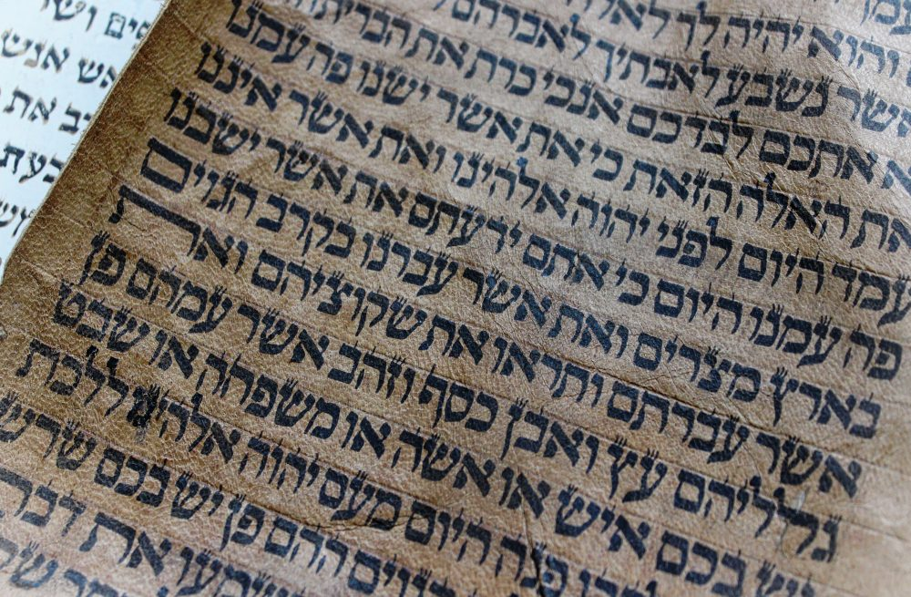 Escrito en Hebreo PxHere